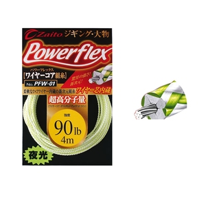 オーナー針 パワーフレックスワイヤーコア PFW-01