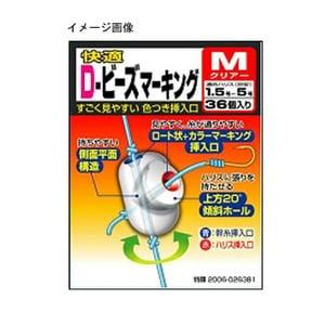 ダイワ(Daiwa) 快適D-ビーズマーキング 徳用 7107793 仕掛け
