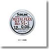 METAL FLEX鮎 M-1 12m 0.1号 ブロンズ