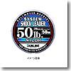 ソルトウォータースペシャルシステムショックリーダー 20LB ナチュラルクリア
