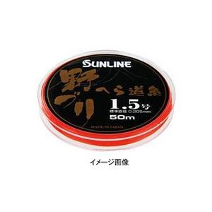 サンライン(SUNLINE) へら道糸 野づり へら用50m