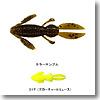 ゲーリーヤマモト(Gary YAMAMOTO) OKERA(オケラ)