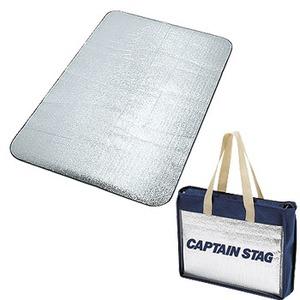 キャプテンスタッグ(CAPTAIN STAG)バッグ付シルバーシート