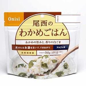 尾西食品 わかめご飯 100g 601-SE