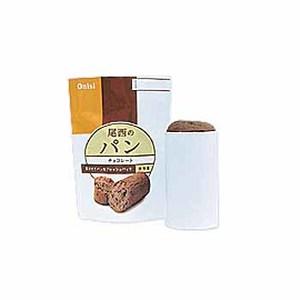 【送料無料】尾西食品 保存パン チョコレート 41-C