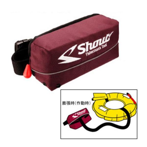 シャウト(Shout!) オートレスキューポーチ 86-AR インフレータブル(自動膨張)