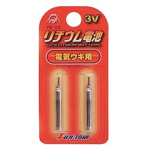 冨士灯器 電気ウキ用 リチウム電池 F..