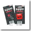 Zippo(ジッポー) ウィック替芯