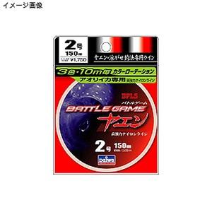 ダイワ(Daiwa) バトルゲーム ヤエンラインN 150m 1.5号 4690691