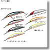 ダイワ(Daiwa) ショアラインシャイナー カレントマスター DR9F