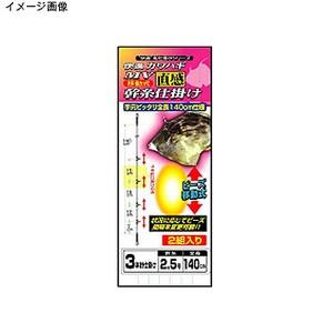 ダイワ(Daiwa) 快適カワハギMV直感4本針幹糸 7107285