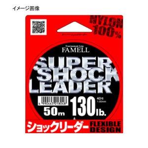 ヤマトヨテグス(YAMATOYO)FAMELL スーパーショックリーダー 50m