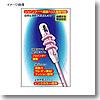 ダイワ(Daiwa) PJ クッション 1.25−100