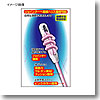 ダイワ(Daiwa) PJ クッション 2.5−100