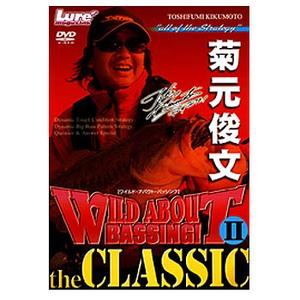 内外出版社ワイルド・アバウト・バッシング! Vol.2 the classic