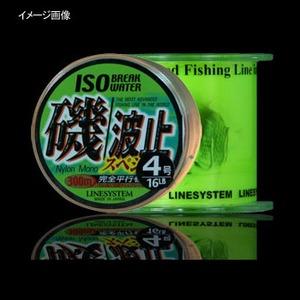 ラインシステム 磯/波止スペシャル(ISO/HATO SPECIAL) 300M 027-006