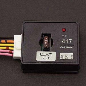 カーメイト(CAR MATE) 純正セキュリティ対応アダプター1 TE417