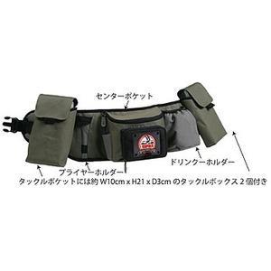 Rapala(ラパラ) Hip Pack(ヒップパック)46005-1 グリーン/ブラック