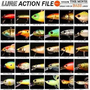釣りビジョンルアーアクションファイル THE MOVIE VOL.1