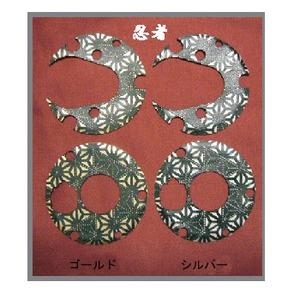 タナハシパーツ:カスタムプレート 忍者