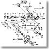 パーツ:トーナメントサーフベーシア 45C標準 ドライブW No078