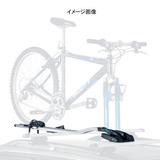 THULE(スーリー) アウトライド TH561 自転車/サイクル カールーフキャリア用マウント TH561 サイクルアタッチメント