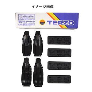 【送料無料】TERZO(テルッツオ) 車種別取付ホルダー EH305