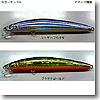 ダイワ(Daiwa) TDミノー 1091SP