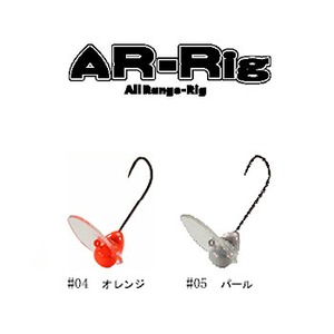 スミス(SMITH LTD) AR-Rig 073347