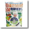 EM醗酵ぼかし ミックスサンド(2kg)