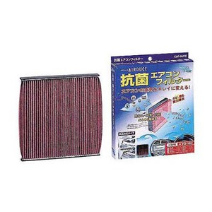 カーメイト(CAR MATE) エアデュース 抗菌エアコン用フィルター ブルー FD702