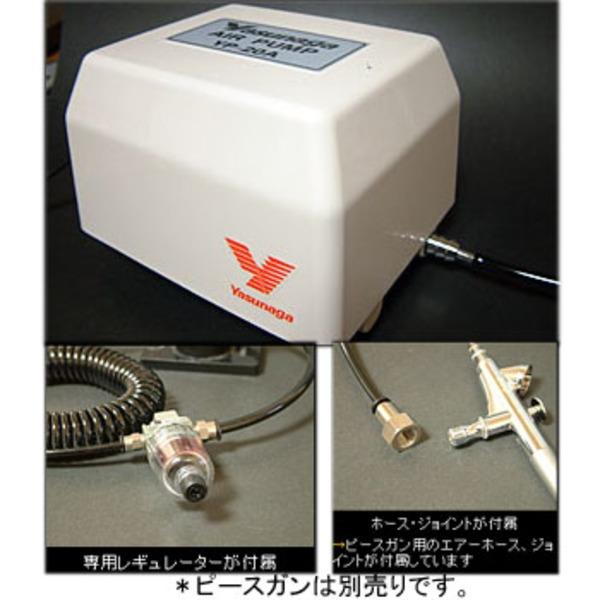 ゼスト(ZEST) ピースガン専用コンプレッサー ルアーメイキングツール