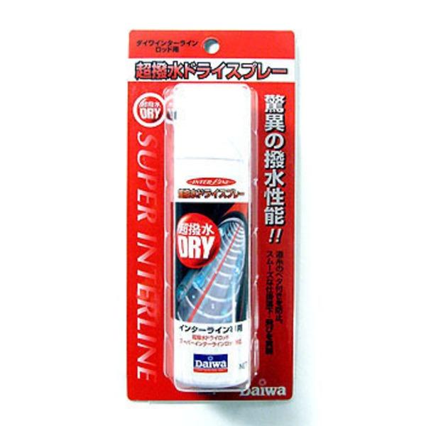 ダイワ(Daiwa) 超撥水ドライスプレー 04920333 メンテナンス用品