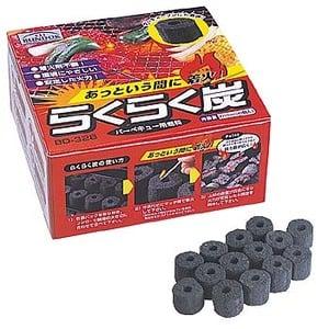 【送料無料】BUNDOK(バンドック) らくらく炭 2kg BD-328