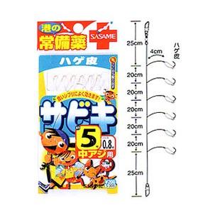 ささめ針(SASAME) 常備薬NEO ハゲ皮(サビキ仕掛け) 鈎7/ハリス1.5 金 S-305