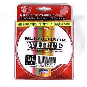 ダイワ(Daiwa) エギセンサー ホワイト 150m