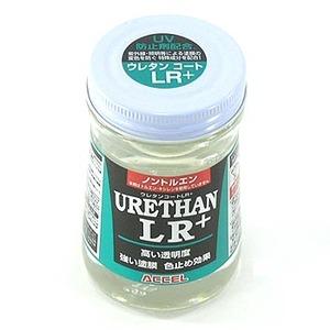 ACCEL(アクセル) ウレタンコートL.R(UV防止材配合)
