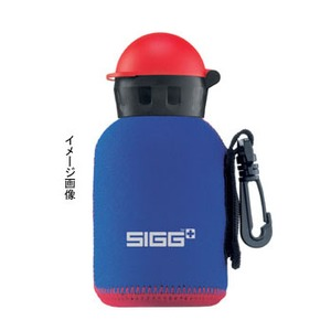 SIGG(シグ)ネオプレンボトルカバー キッズ 0.3L用