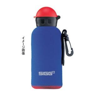 SIGG(シグ)ネオプレンボトルカバー キッズ 0.4L用