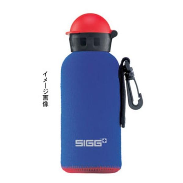 SIGG(シグ) ネオプレンボトルカバー キッズ 0.4L用 00090050 ボトルケース