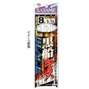 ささめ針(SASAME) 黒船キス 9号 B-218