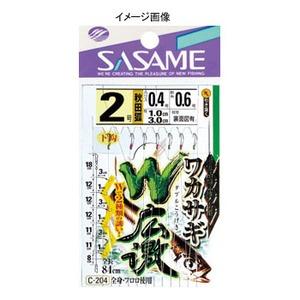 ささめ針(SASAME) ワカサギW広激 1号 C-204