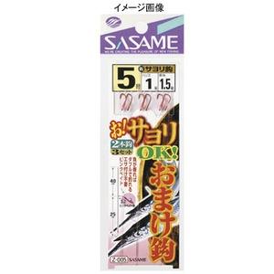 ささめ針(SASAME) お!サヨリOK おまけ鈎 4号 Z-005