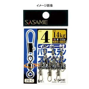 ささめ針(SASAME) インター付 パワーステインスイベル 7号 210-C