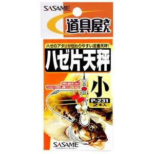 ささめ針(SASAME) 道具屋 ハゼ片天秤 P-231