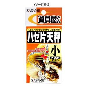 ささめ針(SASAME) 道具屋 ハゼ片天秤 大 P-231