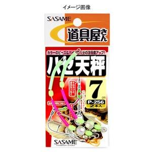 ささめ針(SASAME) 道具屋 ハゼ天秤 3cm P-256