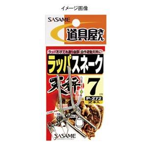 ささめ針(SASAME) 道具屋 ラッパスネーク 9cm P-272