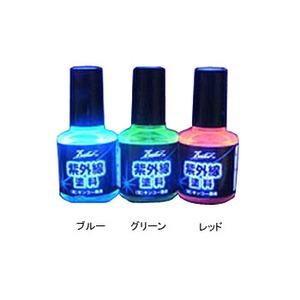 フェザー 紫外線塗料MC(マニキュアタイプ) 3332