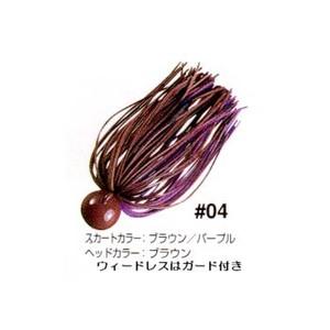 エバーグリーン(EVERGREEN) C.C.ラウンド ウィードレス 1/8oz #04 ブラウンxパープル